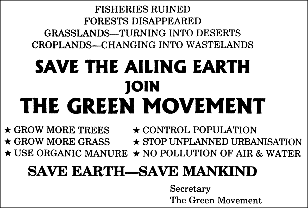 make posters to highlight the importance of the green movement from