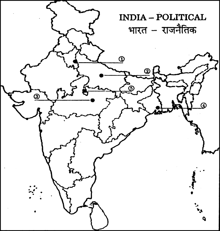 india political map outline
