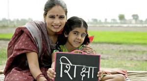 Galvanizing girl education