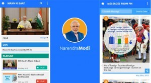 Speak Your Mind Through The 'MODI' App