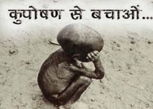 2655_hunger_999raj-1456015446