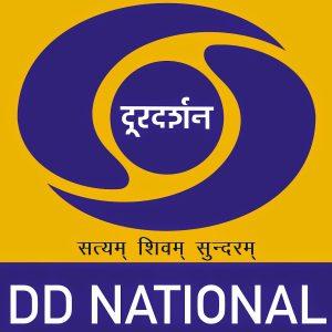 National Broadcaster