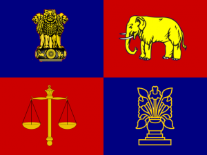 640px-Presidential_Standard_of_India આપણો રાષ્ટ્રધ્વજ