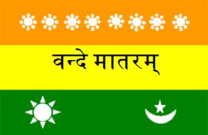 Calcutta_Flag_of_India આપણો રાષ્ટ્રધ્વજ