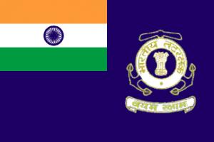 Indian_Coast_Guard_flag આપણો રાષ્ટ્રધ્વજ