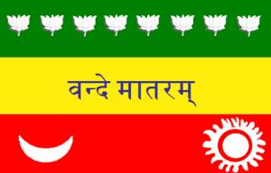 bhikhaiji kama આપણો રાષ્ટ્રધ્વજ