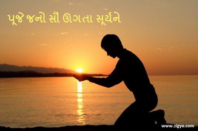 suninhands_conniehabash_yoga_spirituality_counseling_meditation