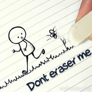 dont-eraser-me