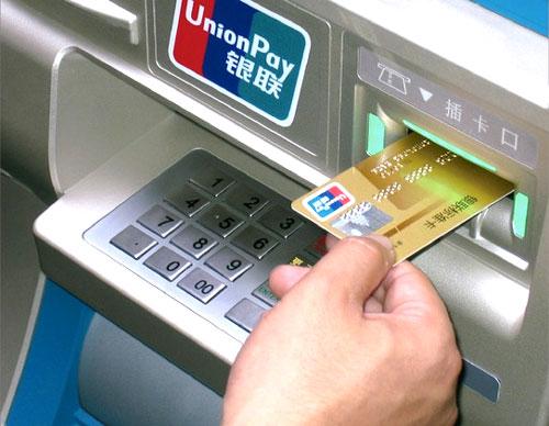 The ATM -ZIgya