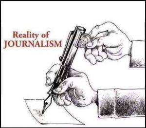 Manoeuvring Media