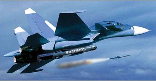 brahmos-1