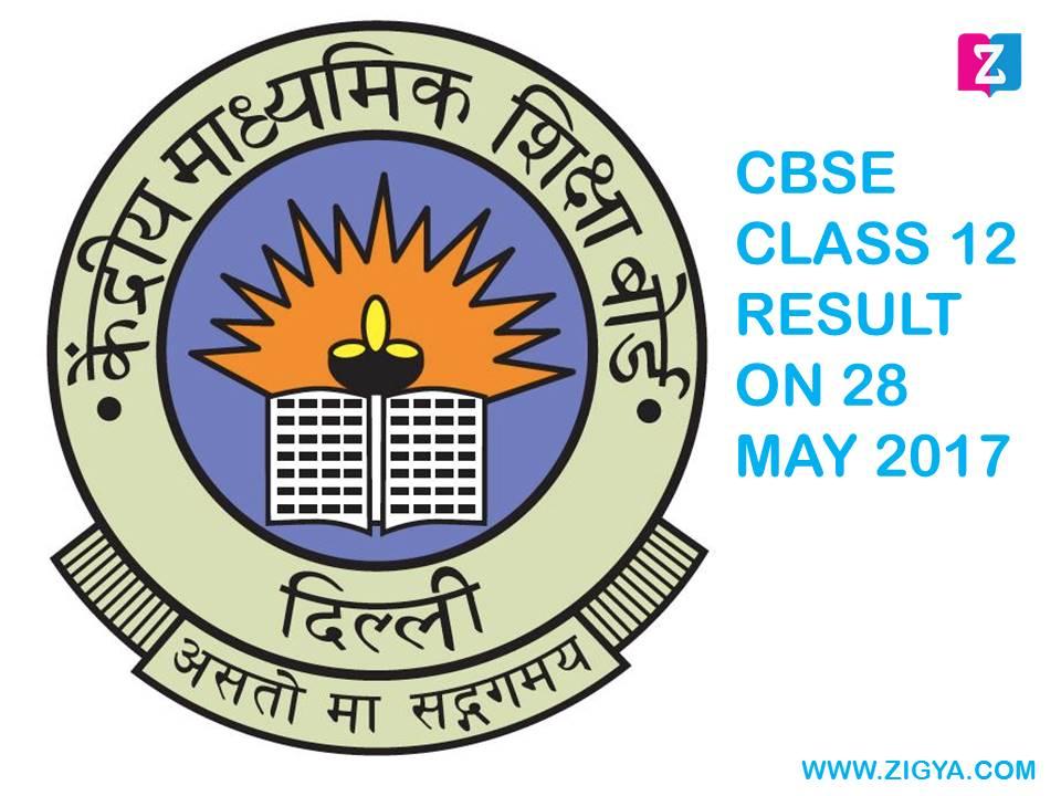 result-cbse-2017