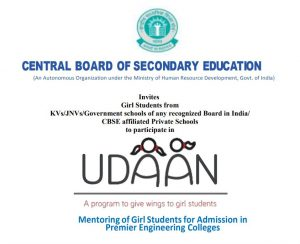 Udaan – A Program to Gives Wings to Girls Students