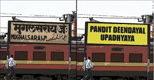 Mughalsarai Junction Now Pandit Deen Dayal Upadhyaya Station