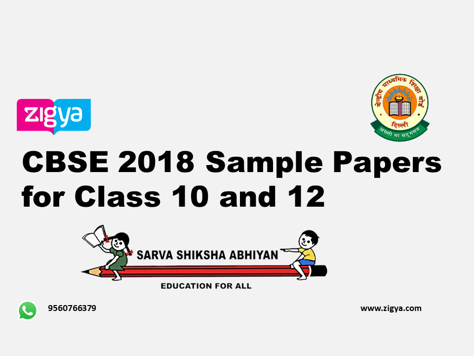 CBSE Solved Sample Paper 2018