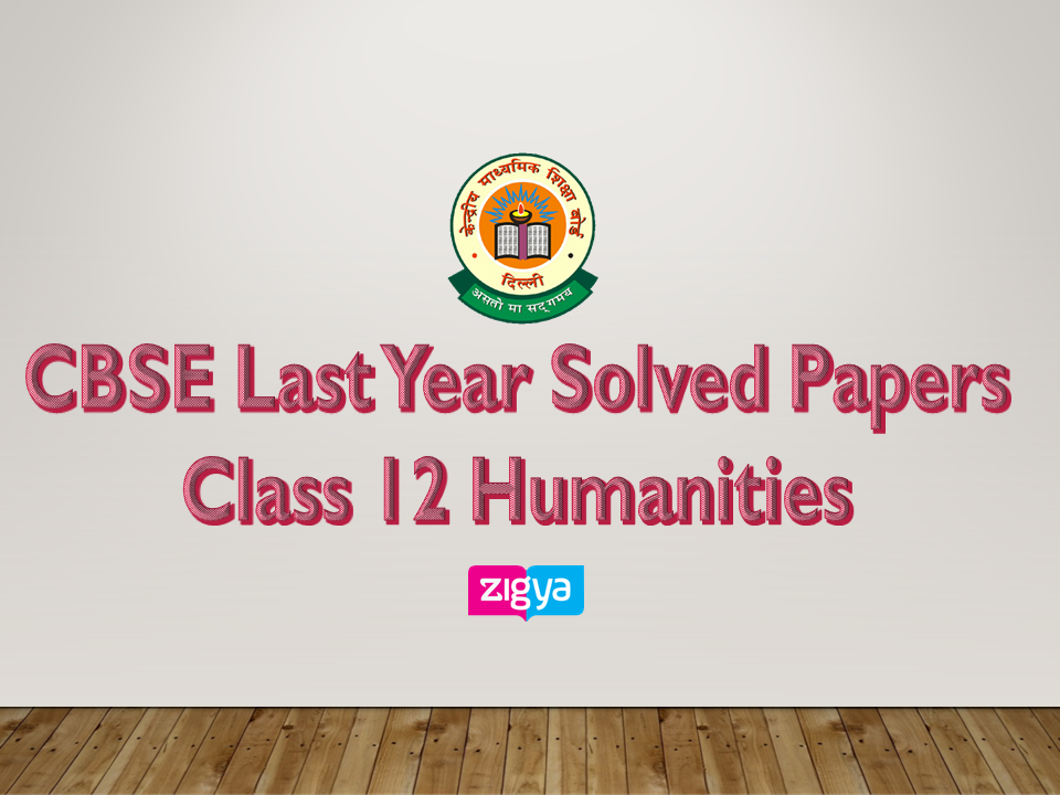 Last Years Solved Paper Class 12