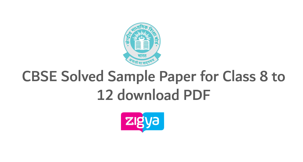 CBSE Solved Sample Paper for Class 8 to 12 download pdf