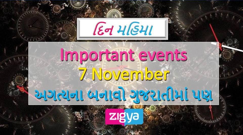 7 November