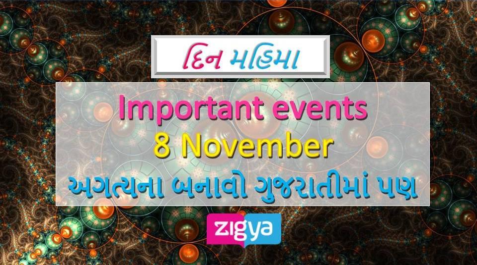 8 November