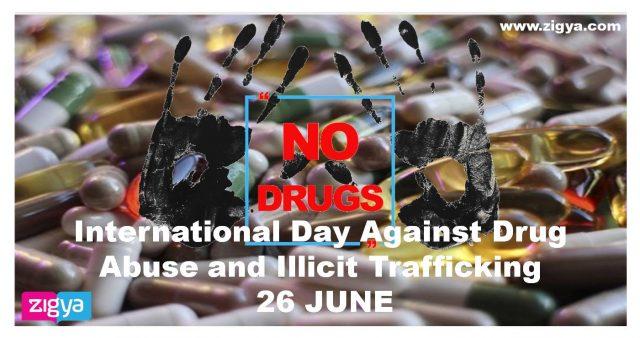 अंतर्राष्ट्रीय मादक पदार्थ सेवन और तस्करी निरोध दिवस