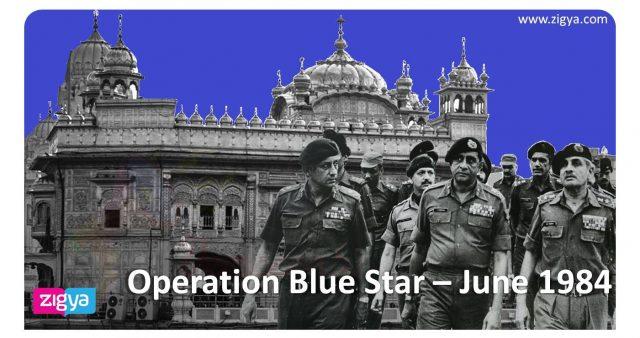 ऑपरेशन ब्ल्यू स्टार 3 जून 1984