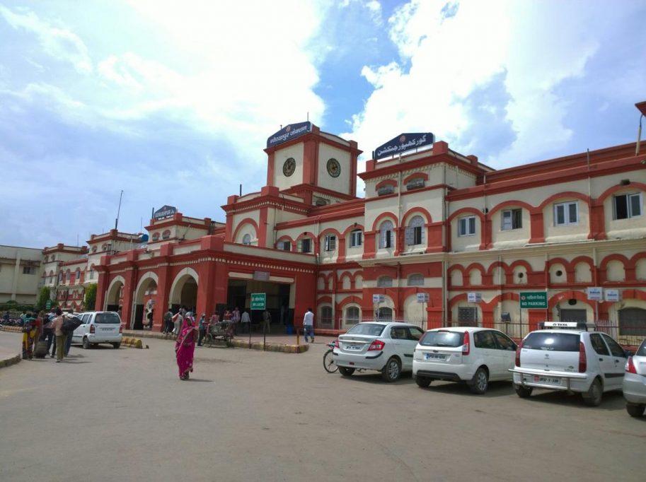 Longest railway platform
