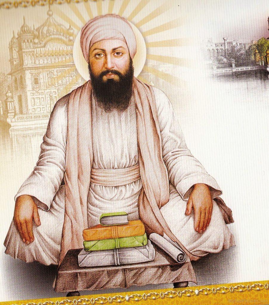 Zigya.com: Guru Arjan Dev