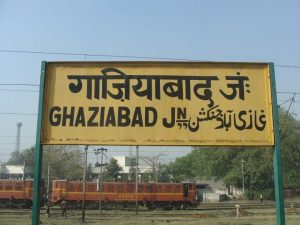 Ghaziabad – Gateway of UP